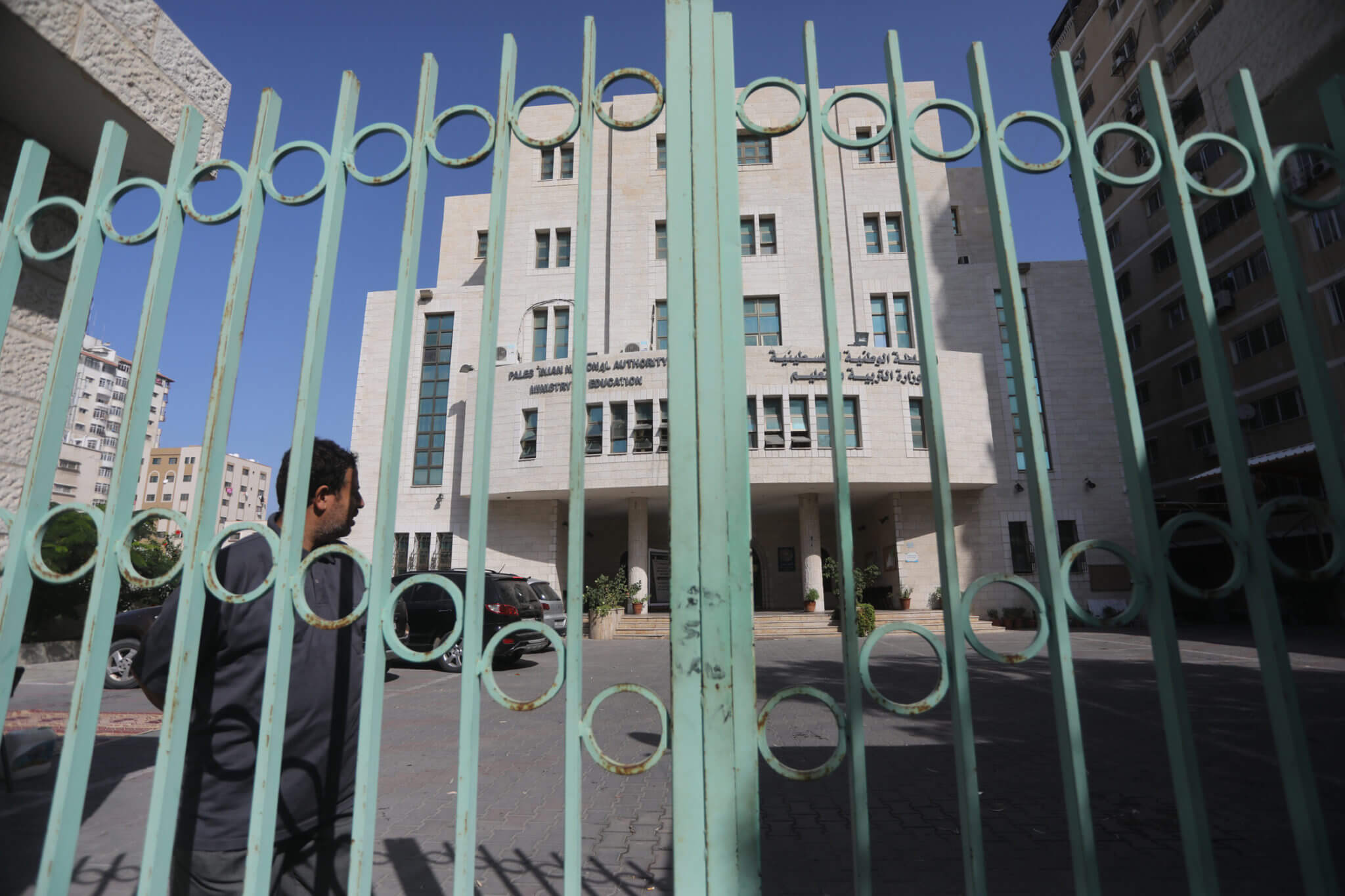 All government ministries and headquarters are closed in Gaza except the Ministry of Health