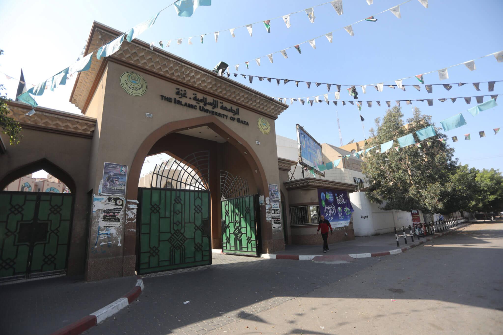 Palestinian universities are shut down.