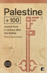 Palestine + 100