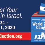An advertisement for voting in the 2020 US Election for the 38th World Zionist Congress. (Image: American Zionist Movement)