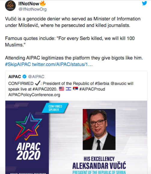 Sketchy invite #1 to the AIPAC 2020 conference.