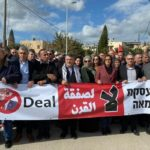 Joint List MKs lead a protest against US President Donald Trump's annexation plan in Baqa al-Gharbiya on February 1, 2020.