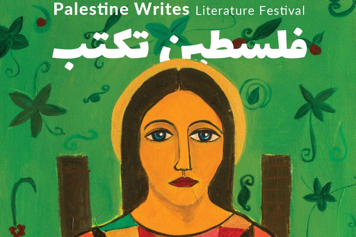 Palestine Writes flyer art by Malak Mattar