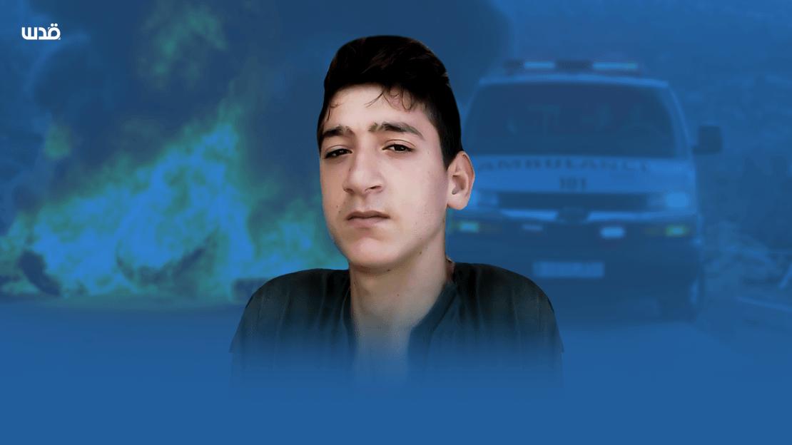 Mohammed Abdel Karim Hamayel