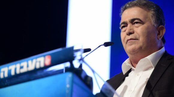 Labor Part leader Amir Peretz (Photo: Tomer Neuberg/Flash90)