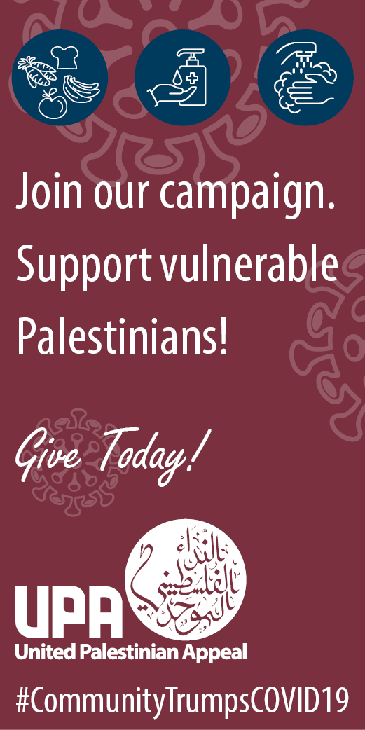 United Palestinian Appeal - COVID-19 Response