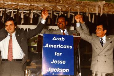 James Zogby, Jesse Jackson, and Casey Kasem (Photo: AAIU website)