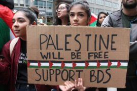BDS activists in New York City (Photo: Joe Catron)