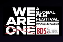 We Are One Film Fesitval – BDS (Image: PACBI)