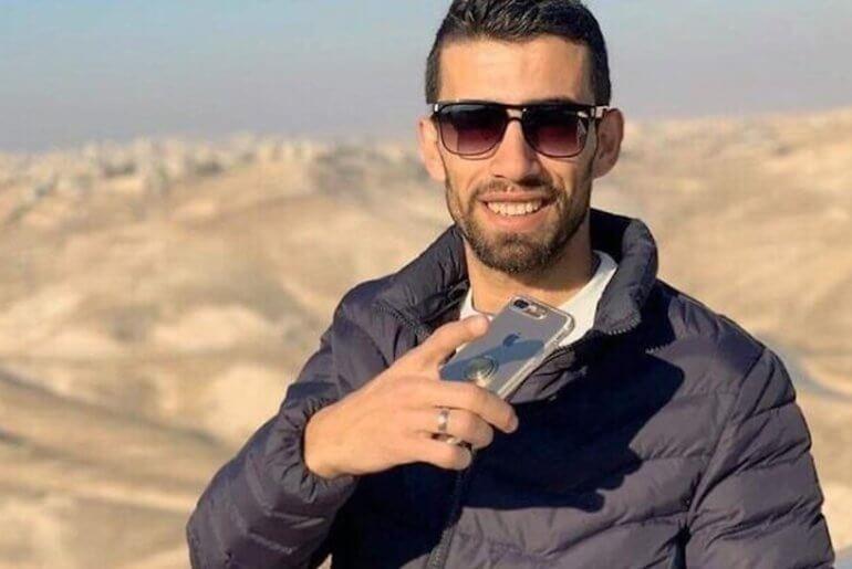 Ahmad Erekat, 27, was killed on his sister's wedding day. Photo: Social Media.