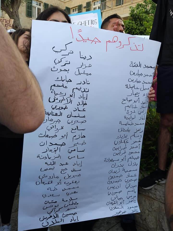 A list with names of Palestinian martyrs. March for Eyad Al-Hallaq in solidarity with Black Lives Matter in Haifa, June 2, 2020 (Photo: Suhair Badarni)