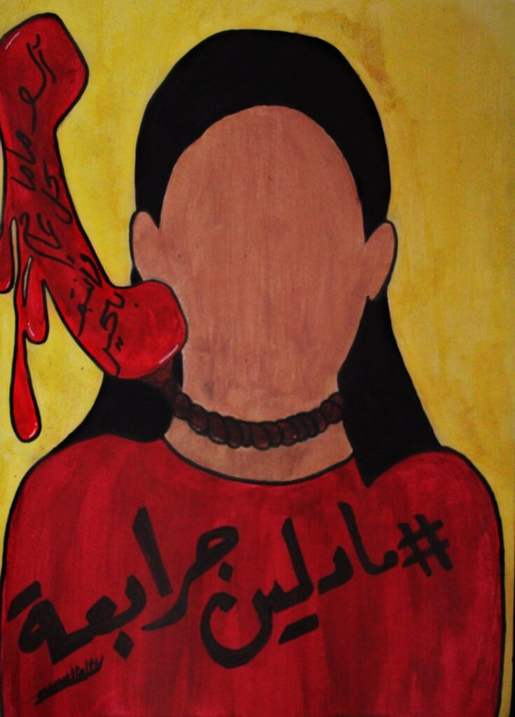 Painting commemorating the Madaline Jabara, a 20-year-old Palestinian women who died in a suspected case of femicide. (Image: Twitter)