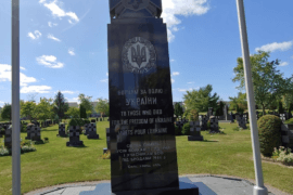 Memorial to a Ukranian SS unit at the St. Volodymyr Ukrainian Cemetery in Oakville, Ontario, Canada. (Photo: Google Maps Images)