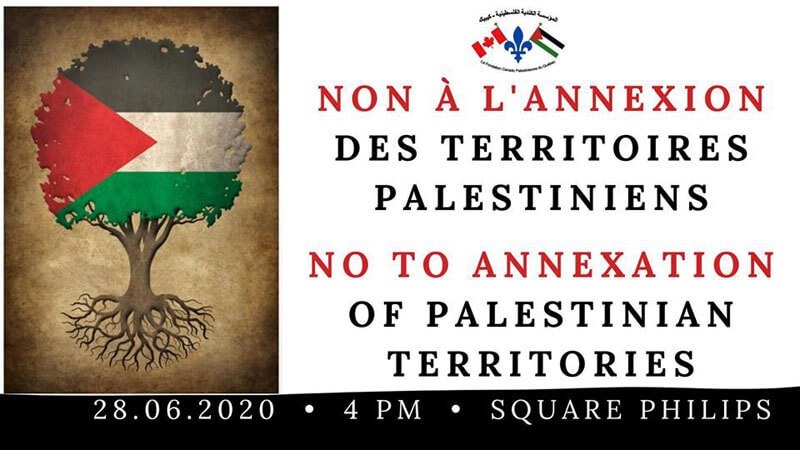 Poster by Canadian Palestinian Foundation of Quebec (Image via Palestine Poster Project Archives)