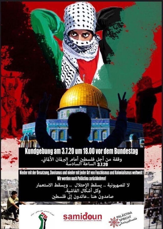 Poster created by Samidoun - The Palestinian Prisoner Solidarity Network (Image via Palestine Poster Project Archives)
