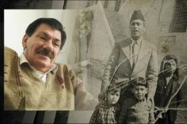 "Still of Samir Naqqash from the film ""Forget Baghdad"""