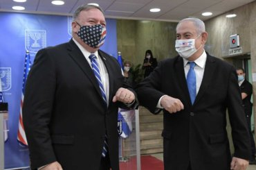 Secretary of State Mike Pompeo and Prime Minister Benjamin Netanyahu meet in Jerusalem on August 24, 2020. (Photo: Kobi Gideon/GPO)