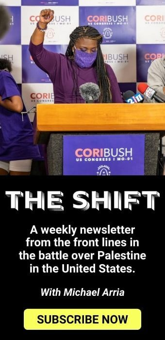 Subscribe to THE SHIFT newsletter, from Michael Arria