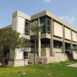 Bar-Ilan University's Main library (Photo: Bar-Ilan University/Wikimedia)