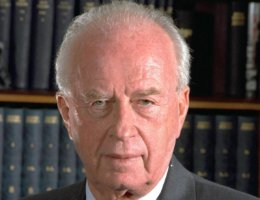 Yitzhak Rabin during his second term as Israeli Prime Minister, July 1994 (Photo: Wikimedia/Goverment Press Office)