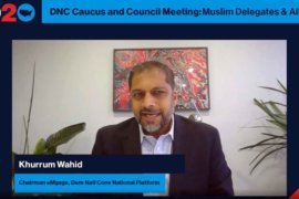 Khurrum Wahid addresses the Muslim Delegates & Allies Assembly during the 2020 Democratic National Convention.