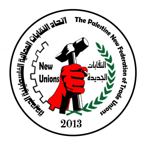 The Palestine New Federation of Trade Unions logo