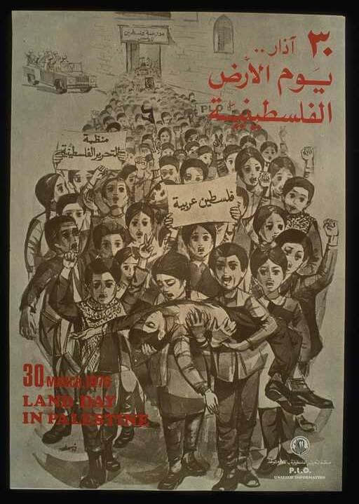 First Land Day poster, 1976. (Image: Ismail Shammout/FATAH-Palestinian National Liberation Movement/PLO Unified Information)