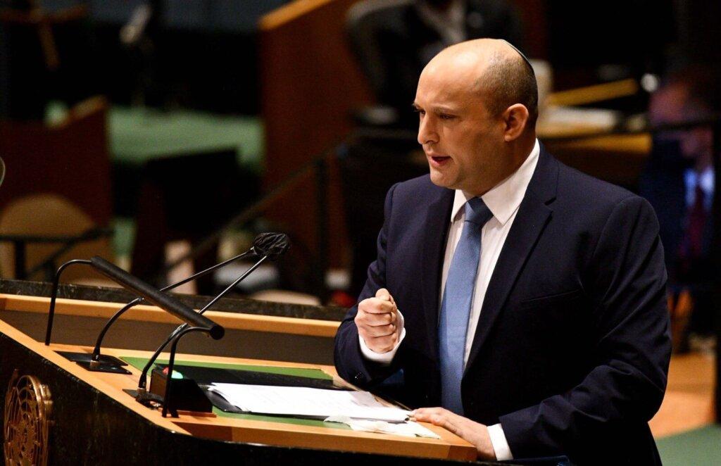 """Die Rede des israelischen Premierministers vor der UN lässt """"Palästinenser"""" aus und macht Iran für Zerstörung des Gazastreifens verantwortlich"""